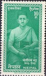 Mottiram Bhatta in Nepali Stamp