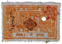 Nepali Stamp for Court Paper