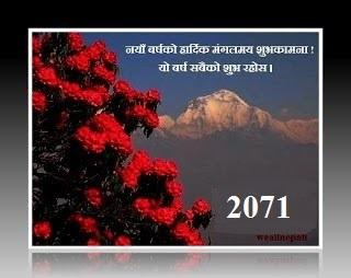 ... language nepal love poetry short nepali poems funny nepali poems